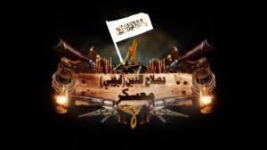 Salahadin-Ayyubi-Camp-1024x576