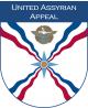 cropped-uaa-logo