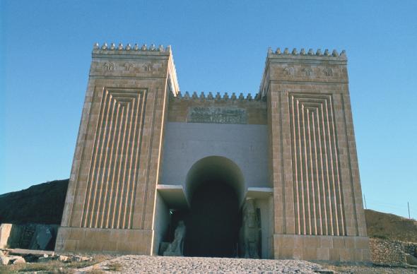 01-isis-gates-destroyed-nergal-nineveh.adapt.590.1